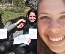 """אורי אנסבכר הי""""ד ובנות שיצאו לטייל לזכרה"""