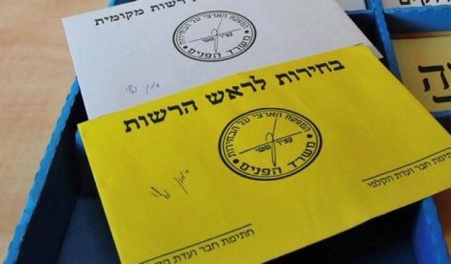 מעטפות הבחירות המקומיות