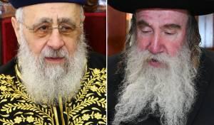 """הגר""""מ גרוס והראשל""""צ הגר""""י יוסף"""