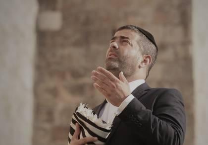 """מאיר וידרקר מגיש: אלי הרצליך """"אב הרחמים"""""""