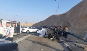 שוב תאונה קטלנית בכביש 1: שני הרוגים