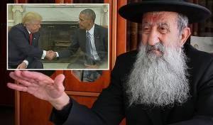 הרב מוצפי והנשיאים אובמה וטראמפ
