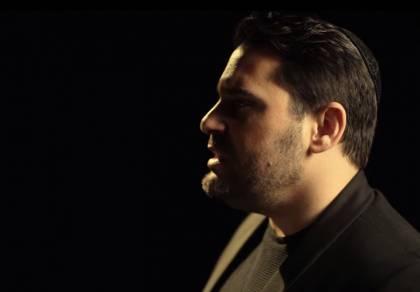 """גד אלבז בסינגל קליפ חדש: """"רחל"""""""