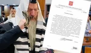 הרב לאזאר אתמול, לצד המכתב מפוטין