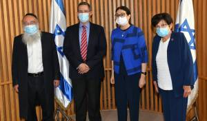 חברי הוועדה עם נשיאת העליון