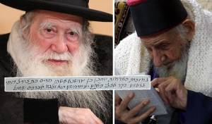 """המקובל רבי יצחק כדורי והרבי מערלוי זצ""""ל - כשהרבי מערלוי ביקש ברכה מהרב כדורי ונושע"""