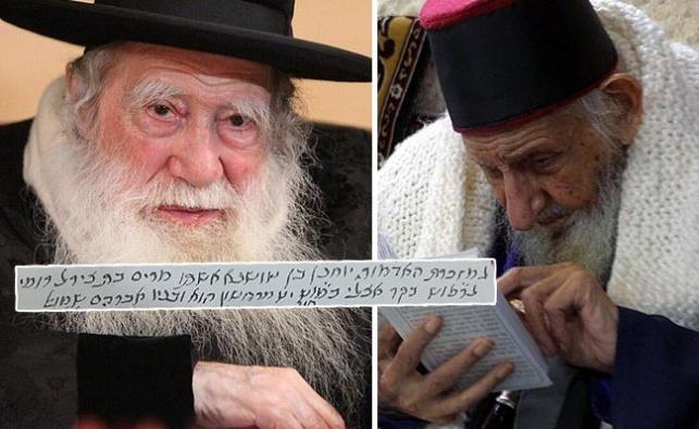 """המקובל רבי יצחק כדורי והרבי מערלוי זצ""""ל"""