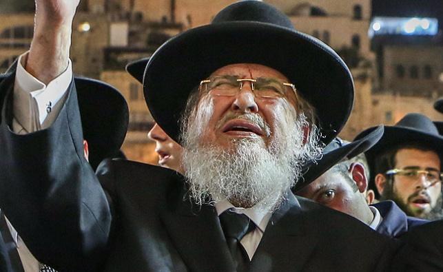 הגאון רבי ברוך מרדכי אזרחי