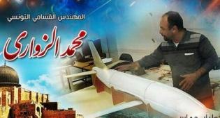 כרזת האבל של חמאס - הנשיא מאשים את ישראל בחיסול המהנדס