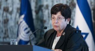 """מרים נאור - נשיאת העליון: """"לא מקנאה בשופטי אייכמן"""""""