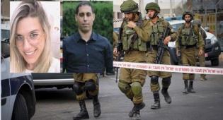 תמונת הנרצחים בפיגוע, על רקע הלוחמים בשטח