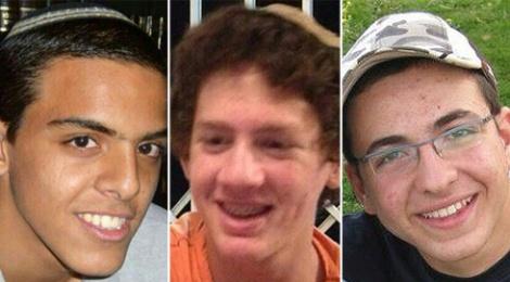 הרבו בתפילה; אלה שלושת החטופים