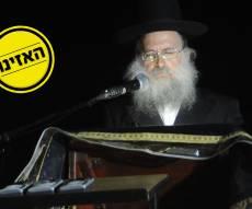 הרב נוביק