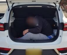 הבריחה פלסטיני בתא המטען שלה ונעצרה