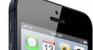אייפון 5 - שובר שיאים: אייפון 5 מכר מיליונים
