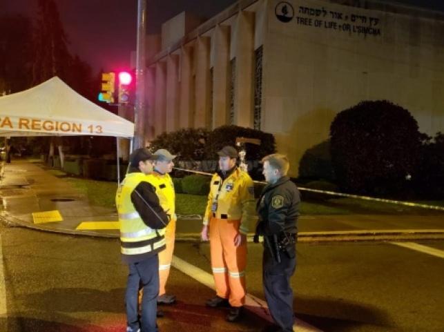 בית הכנסת הקונסרבטיבי 'עץ חיים' לאחר הטבח