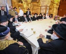 מועצת הרבנות הראשית במנהרות הכותל - הקרב הבא בפתח: בחירות למועצת הרבנות