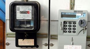 חשבון החשמל של יולי אוגוסט - הכי גדול השנה?