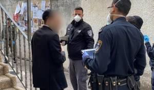 """צפו: השוטרים נתנו דוחות למתפללים בב""""ב"""