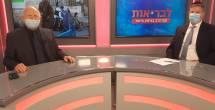 פרופ' מוזס מזהיר בראיון: 'הנגיף לא השתנה'