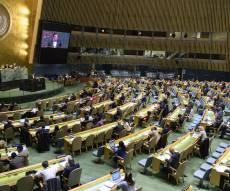 """העצרת הכללית של האו""""ם - ברוב מוחץ: האו""""ם הצביע נגד ההכרה בירושלים הבירה"""
