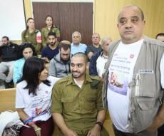 אזריה ומשפחתו בבית המשפט - הפרקליטות מתנגדת לשחרור אלאור אזריה