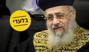 הרב הראשי: תסמכו על ההכשר של הרבנות