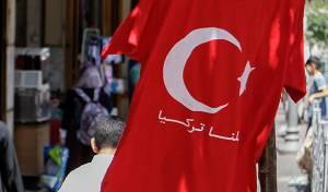 טורקיה - ונשמרתם: תזהרו מביקור בטורקיה