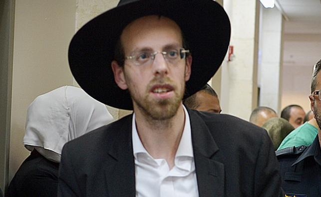 אברהם טריגר בעת מעצרו
