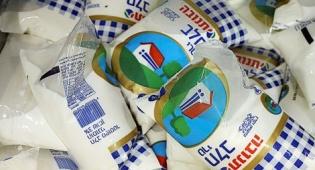 חלב תנובה - 'תנובה מנסה למנוע הורדת מחירים'