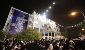 ישיבת גרודנא-אשדוד