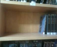 המדף המיותם בבית הכנסת חניכי הישיבות