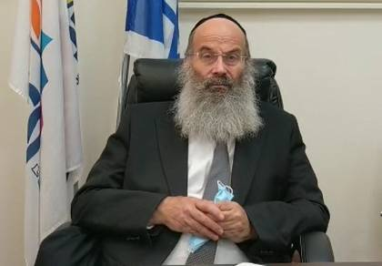 אברהם רובינשטיין