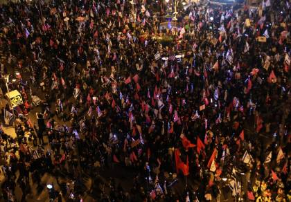 מההפגנה