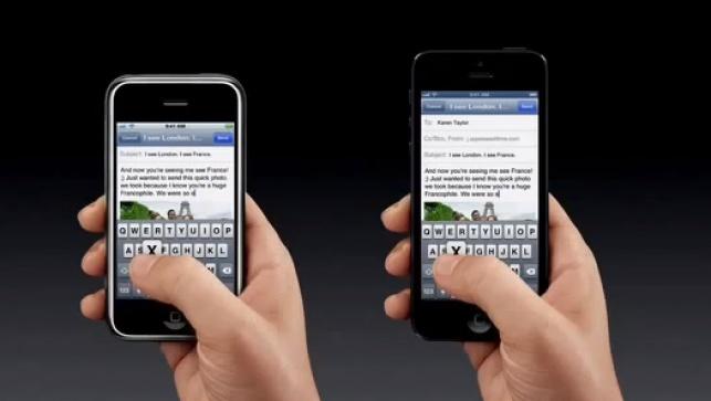 אייפון 5 (מימין) לצד אייפון 4S (משמאל)