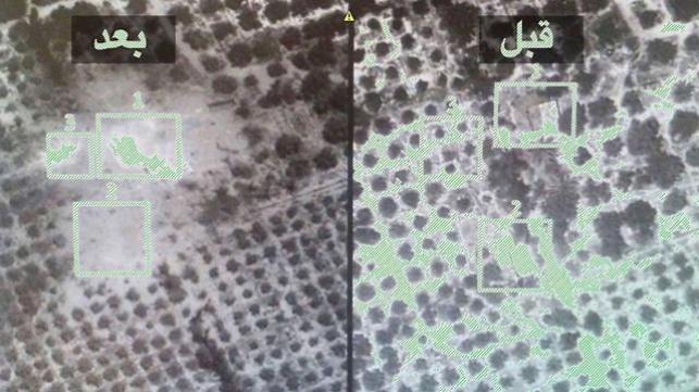 """מצרים: """"מפקד דאעש בסיני חוסל"""""""