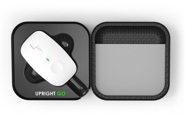 המכשיר החדש - המכשיר שיסייע לכם להפחית את כאבי הגב