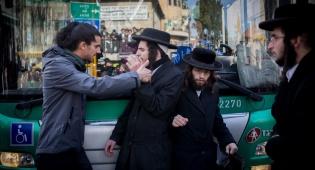 הפגנה בירושלים. אילוסטרציה, למצולמים אין קשר לנאמר בכתבה