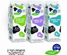 חלב טרה. - טרה: חלב מועשר בוויטמין D ובהכי הרבה סידן