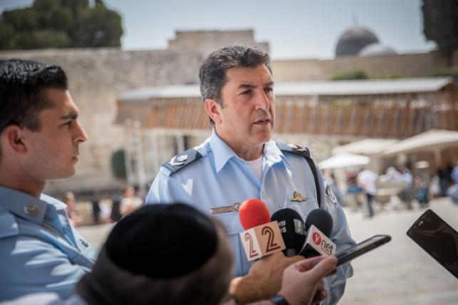 ניצב יורם הלוי - המשטרה סיכלה כנס תמיכה בארגון טרור