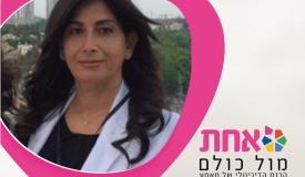 ליזום הקמת אתר ייעודי לנשים