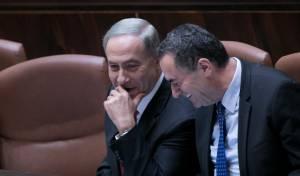 האירנים אוהבים לצחוק על ישראל כץ הפכו אותו לבדיחה Vstpoc8w__w300h176q70