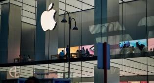 התפוח הנגוס של אפל