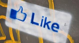 פייסבוק נותנת לכם אפשרות לתקן. עושים לייק?