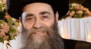 """הרב חיים יוסף אלטמן ז""""ל"""