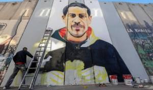 ציור של איאד אל-חלאק