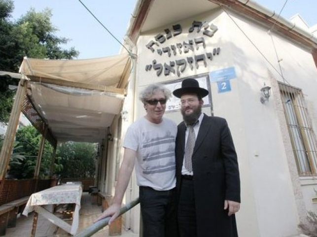 """בית כנסת """"יחזקאל"""" עם הרב אריה לוין והמתפלל ברי סחרוב"""