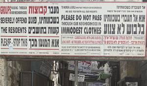 שלט צניעות במאה שערים - דרישה חילונית: להסיר שלטי צניעות