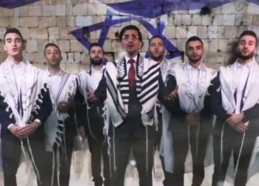 ליום העצמאות: 'ווקלאס' בתפילה לשלום המדינה