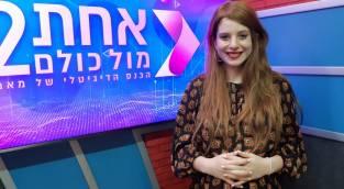 ההבדל בין פסגת האוורסט של העם היהודי לשאר העמים